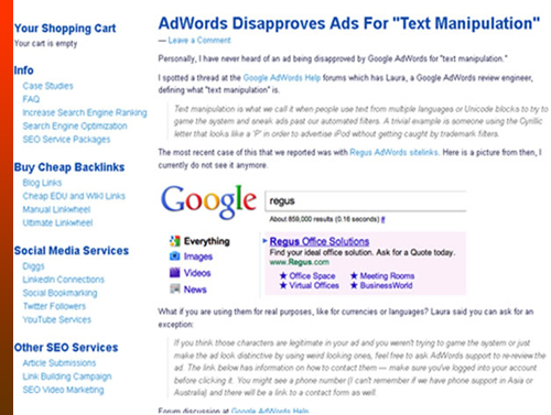 Ad filtering| Ad blockers and filters| Ad Filter in Google AdSense